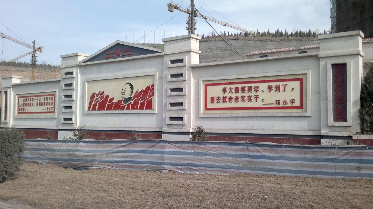 大寨文化展示馆