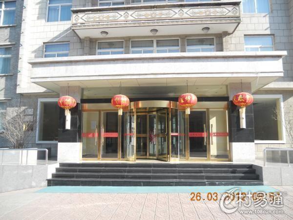 中国大寨国际旅行社欢迎您